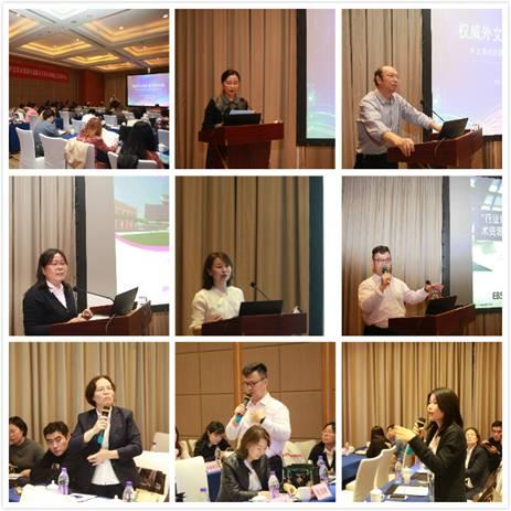 同方知网联合主办外文学术资源行业解决方案天津地区交流研讨会