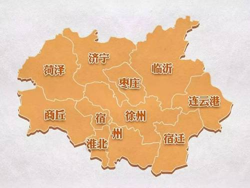 来源:徐州发布