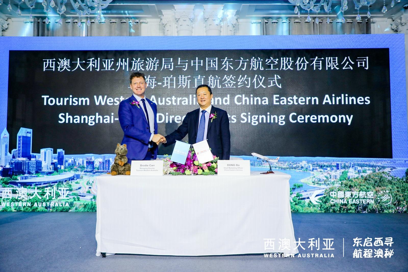 东航首开上海-珀斯直飞航线西澳将迎华东直航旅客