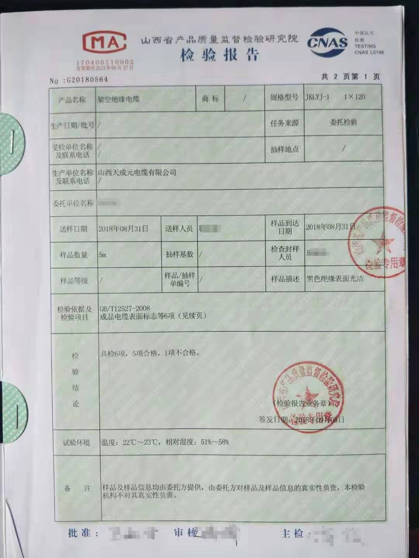 http://www.edaojz.cn/tiyujiankang/310419.html