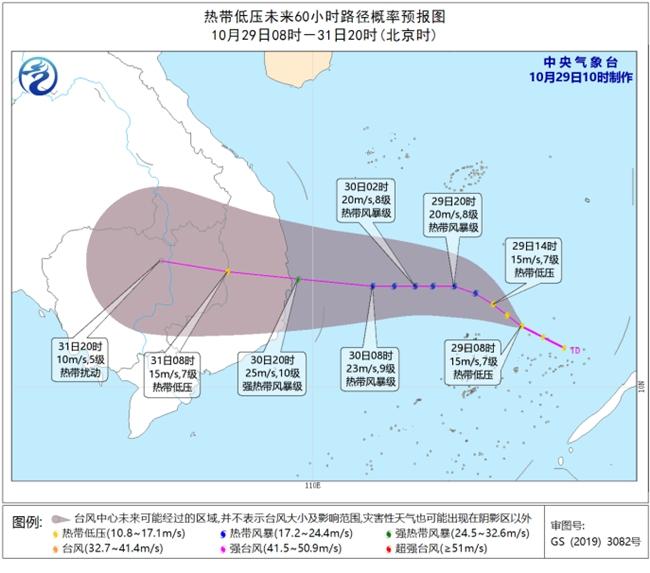 """""""准台风""""麦德姆即将生成 海南局地将遭大暴雨"""