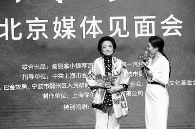 79岁俞丽拿为《真爱·梁祝》再登台