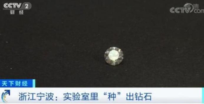 """中国又占有一项技术难题!成功""""量产""""钻石,印度却错失机遇?"""