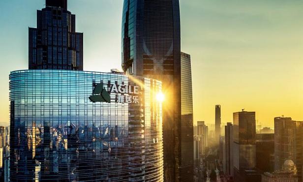 财务稳健助推雅居乐前十月销售额破千亿