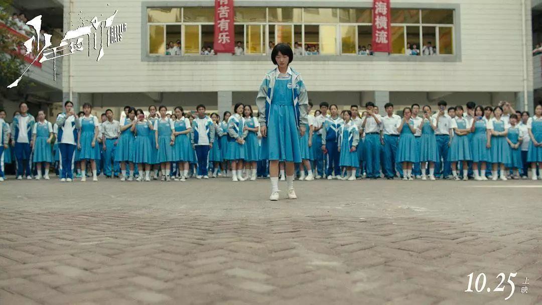 <b>当年你最嫌弃的那套校服,现在全世界都在抢着穿</b>