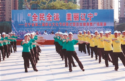 http://www.ddhaihao.com/dandongfangchan/51456.html