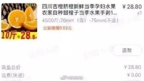 圖據北京日報