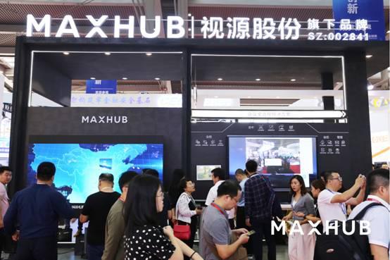 聚焦金融科技3.0时代:MAXHUB赋能金融业转型升级