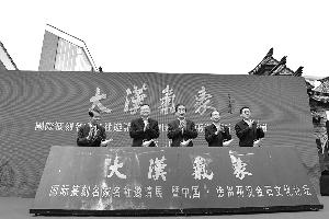 名家云集展现中华文化魅力01