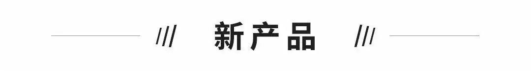 独角兽晚报 | 超过苹果,沙特阿美在IPO中寻求以(卫固镇SEO,二工乡SEO)1.7万亿美元估值融资;LINE和日本雅虎商议合并;特斯拉关闭体验店