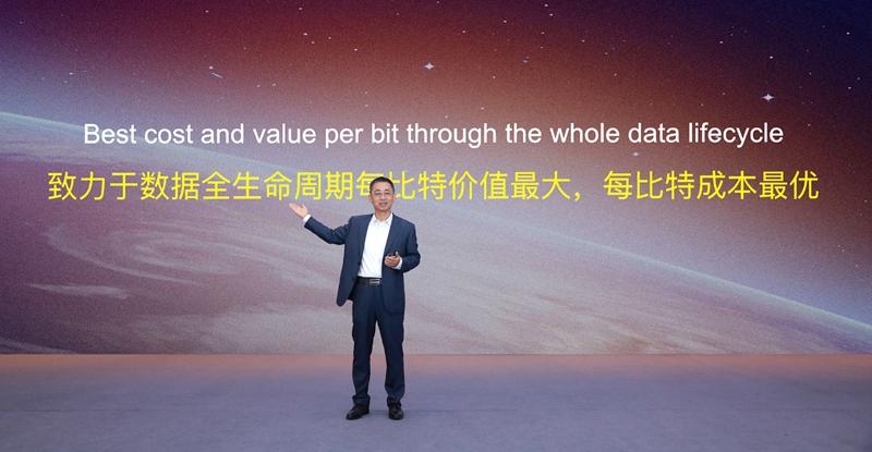 """华为启动数据基础设施战略 开源数据虚拟化引擎""""河图"""""""