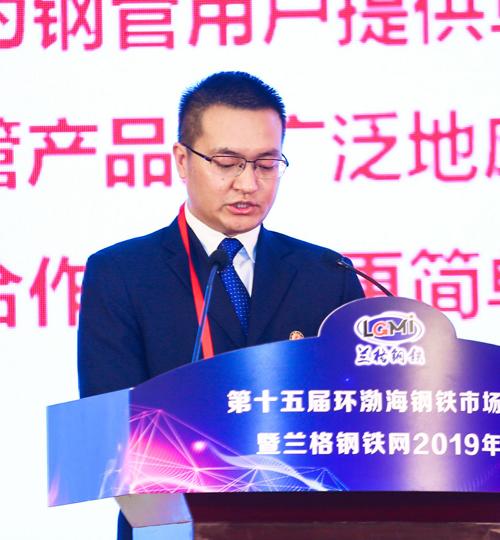 天津源泰德润钢管制造集团有限公司总裁戴超军