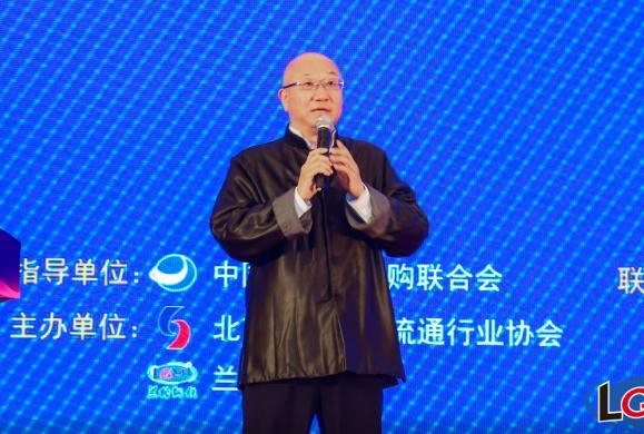 萬通控股董事長馮侖:房地產行業進入全產業鏈的后開發時代