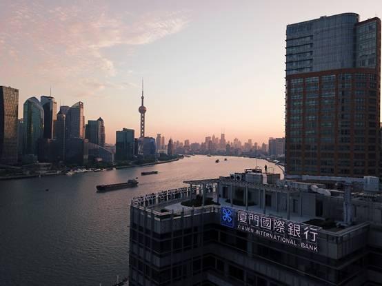 和讯网2019厦门国际银行巡展