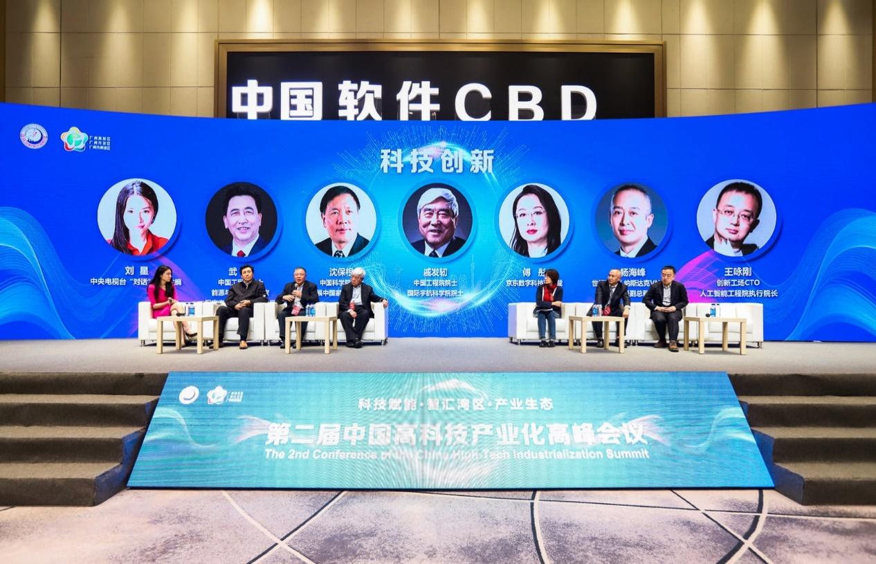京东数科傅彤:企业科技创新要追求长期价值