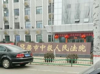 http://www.sxiyu.com/shanxilvyou/42061.html