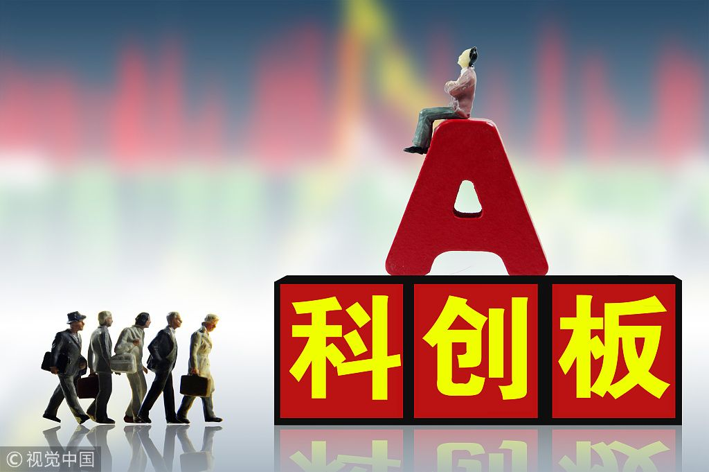 自今年8月份向市场公开征求意见后,科创板上市公司并购重组审核规则终于正式公布。11月29日,上交所发布《上海证券交易所科创板上市公司重大资产重组审核规则》(下称《审核规则》),自发布之日起施行。