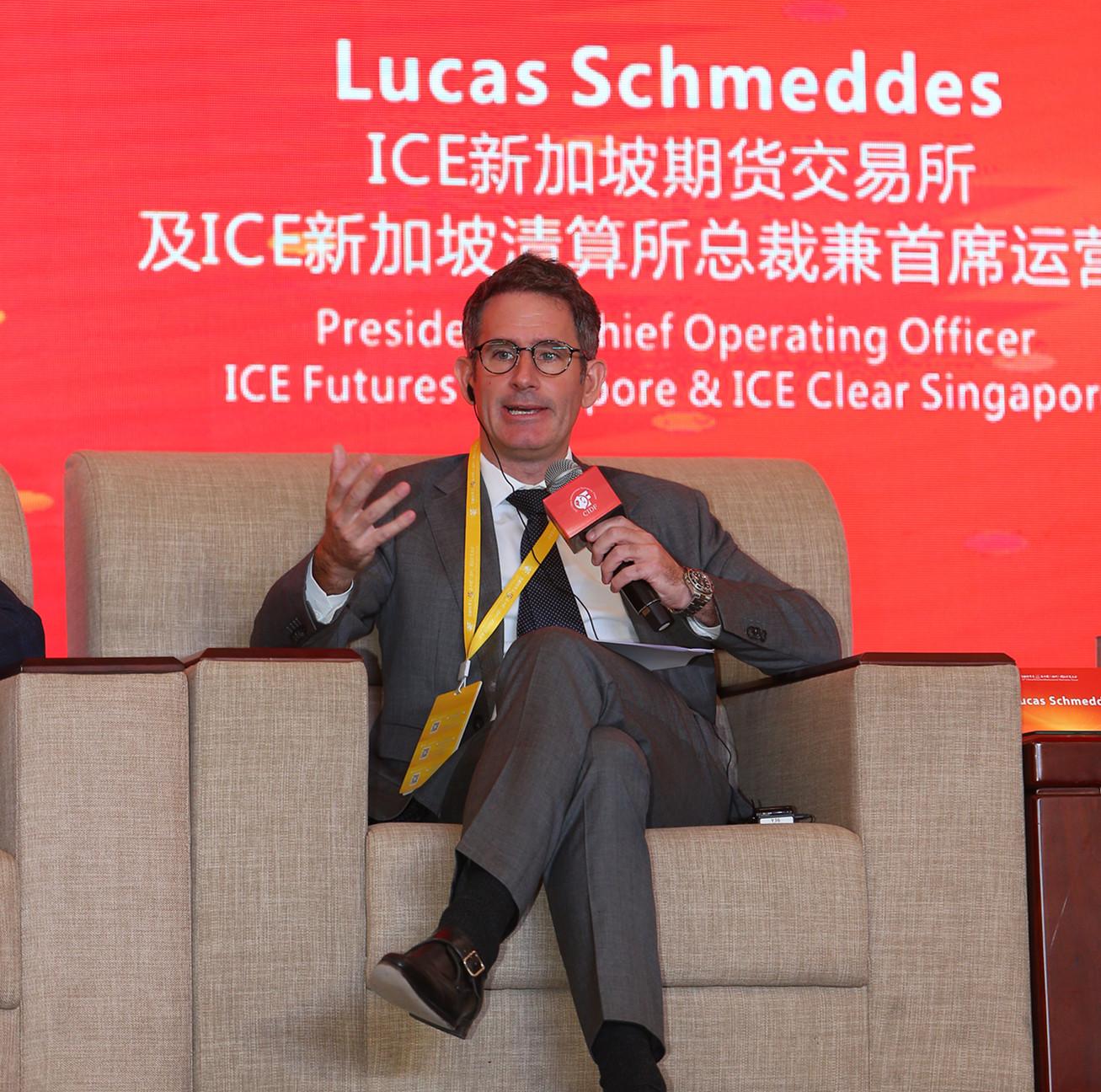 ICE新加坡期货交易所Lucas Schmeddes