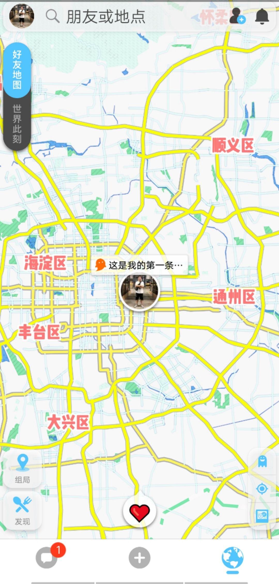 快播王欣、陌陌、 百度入局 地图社交会是新风口吗?插图12