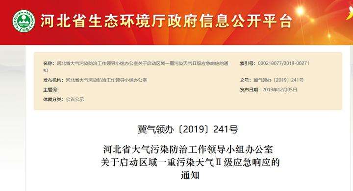 http://www.hjw123.com/shengtaibaohu/59347.html