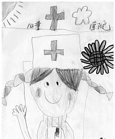 小患者画简笔画表谢意