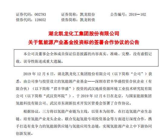 http://www.qwican.com/caijingjingji/2491513.html