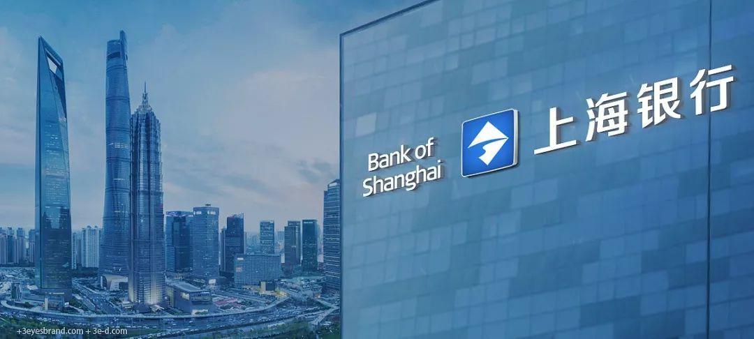 上海银行的不良消费贷款规模在4年内飙升,1954%的暴力催收投诉仍在继续