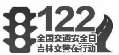 http://www.k2summit.cn/caijingfenxi/1594157.html
