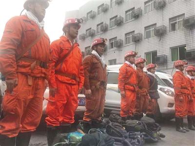 宜宾煤矿透水事故11支救援队赴援