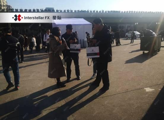 Interstellar FX星际外汇赞助「第17届上海理财博览会」完美收官