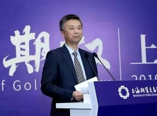中国证监会期货监管部副主任 严绍明