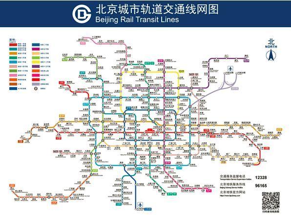 单看这北京的地铁线路图,就十分亮眼.