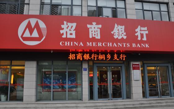 已售房产做抵押,招商银行桐乡支行被骗贷款490万