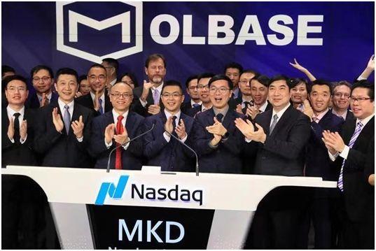 化学品电商平台摩贝正式在纳斯达克挂牌上市,首日涨幅一度突破100%