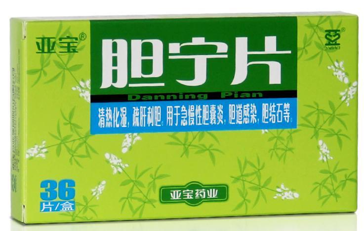 广东公布11批次抽检不合格药品:亚宝药业胆宁片位列其中,2015年曾卷入有毒化学染色剂事件