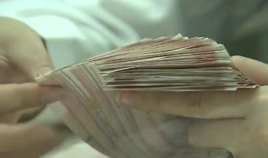 新闻观察:支持实体经济 人民银行全面降准