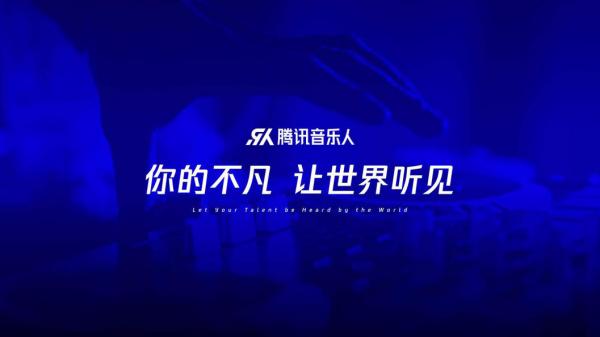 2019专辑销售排行榜_盘点2019数字专辑销量榜前五腾讯音乐娱乐集团发行