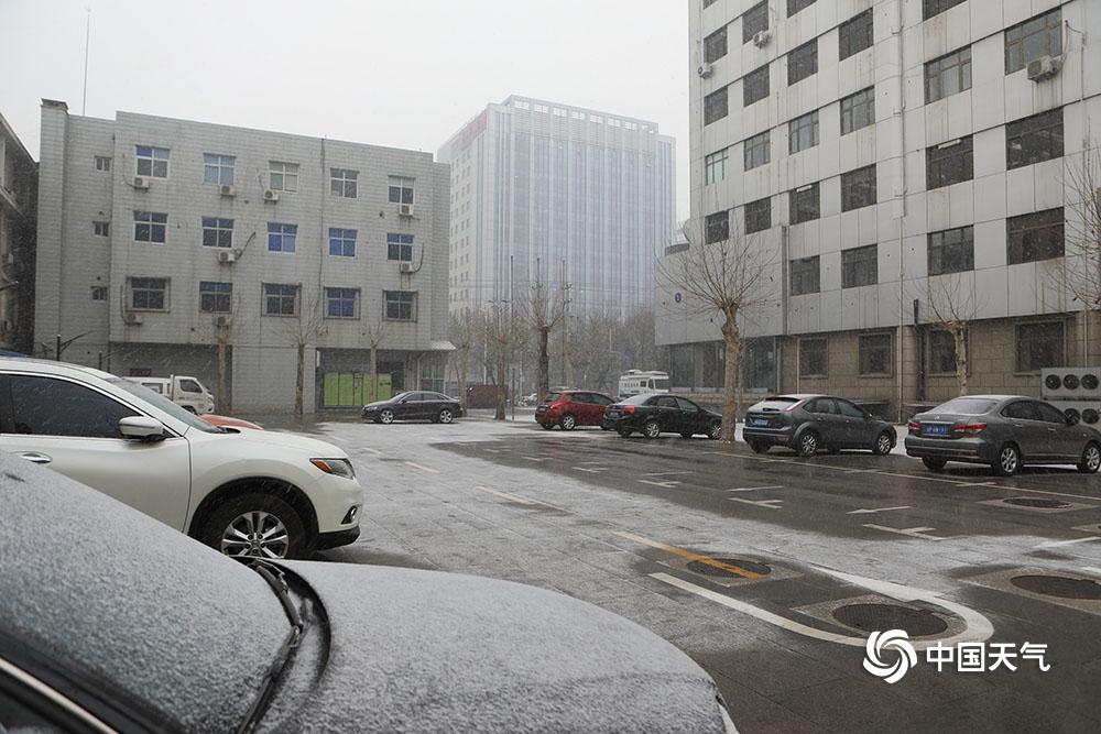 河北石家庄迎来2020年首场降雪