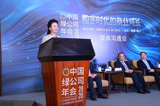 中国企业家俱乐部秘书长程虹