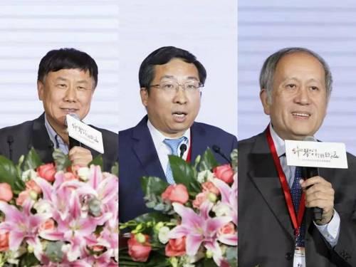 从左至右:张燕生、杨书剑、刘桓