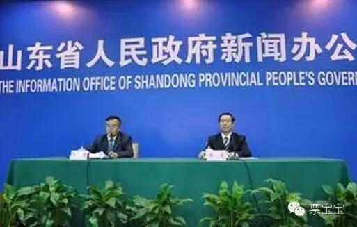 省政府重磅扶持,为山东互联网金融企业雪中送炭