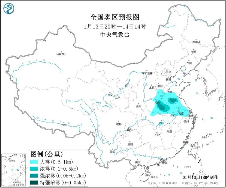 大雾黄色预警 河南山东安徽江苏部分地区有强浓雾