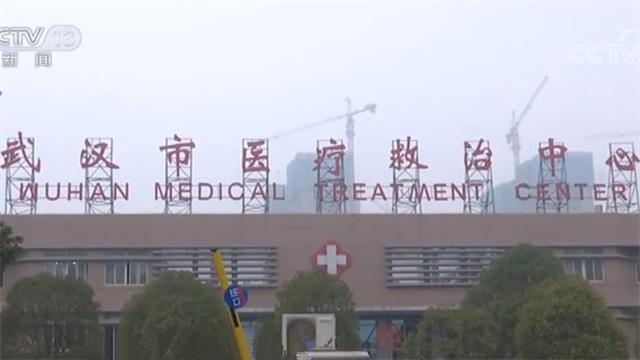 武汉不明原因肺炎疫情通报:12日无新增病例 治愈出院1例