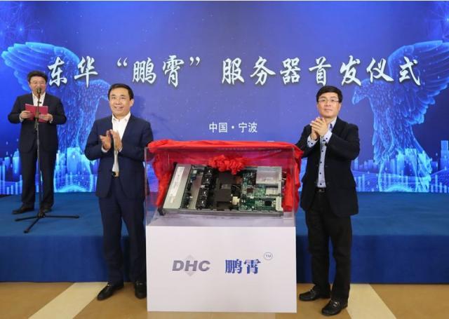 http://www.ningbofob.com/tiyuhuodong/44455.html