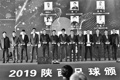 陕西足球2020目标明确