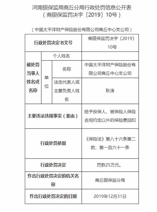 http://www.k2summit.cn/shehuiwanxiang/1892649.html