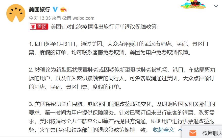 http://www.shangoudaohang.com/anli/282951.html