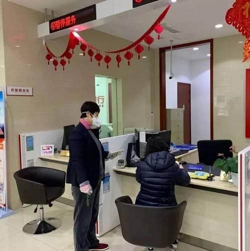 2月1日晚,为避免现金纸币在流通过程中出现的传染,上海分行将疫情防控措施细化到每个细节。