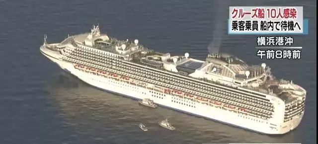 """日本邮轮现聚集感染,乘客讲述数千人的""""海上隔离"""""""