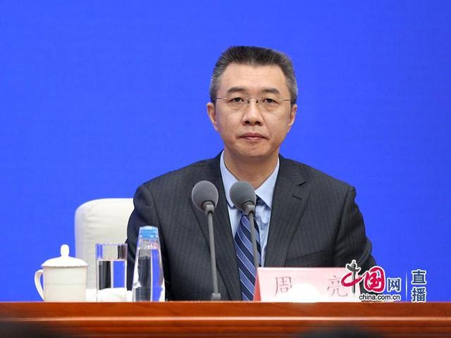 银保监会副主席周亮:推动银行业、保险业为疫情防控提供强有力金融支持
